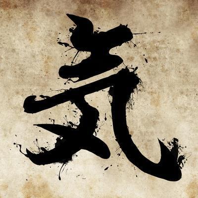 Spirit Tattoo Design, Japanese Kanji In Sepia