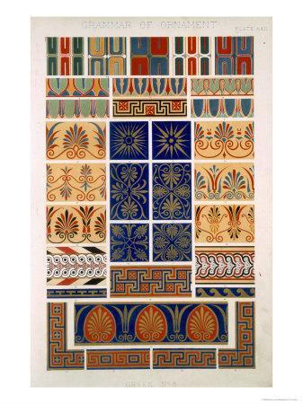 Greek No 8, Plate XXII, from The Grammar of Ornament by Owen Jones