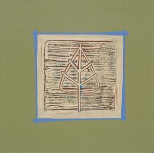 Birch by P^ G^ Gravele