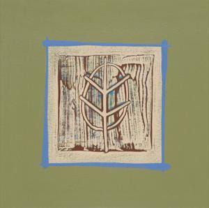 Oak by P^G^ Gravele