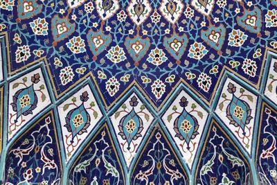 Oriental Mosaic in Muscat, Oman