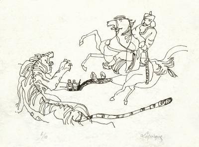 PA - Le tigre des Ming 16-Charles Lapicque-Limited Edition