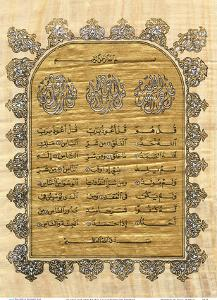 Islamic Art and Arabic Calligraphy On Papyrus by Pacifica Island Art