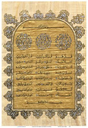 Islamic Art and Arabic Calligraphy On Papyrus