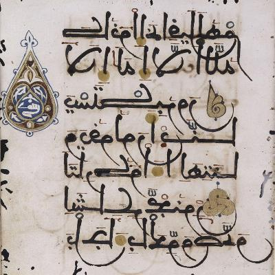 Page de Coran--Giclee Print