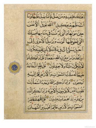 https://imgc.artprintimages.com/img/print/page-from-a-16th-century-ottoman-copy-of-the-koran-hand-written_u-l-ounku0.jpg?p=0