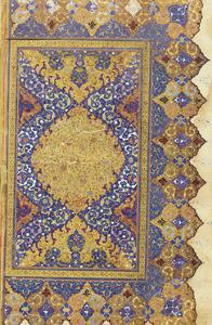 Page from a Large Qur'An