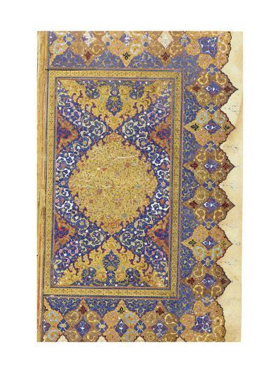 Page from a Large Qur'An--Giclee Print