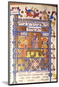 Page from the Mishneh Torah Systematic Code of Jewish Law Written by Maimonides (1135-1204) in 1180