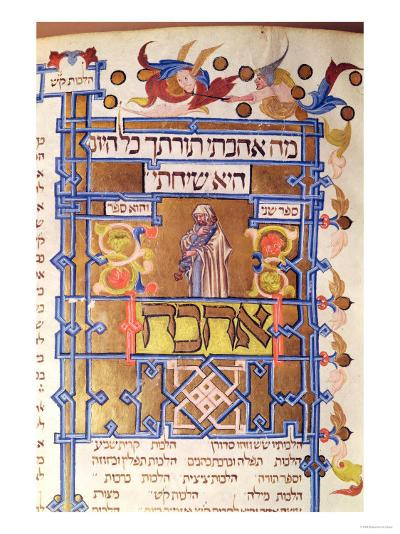 Page from the Mishneh Torah Systematic Code of Jewish Law Written by Maimonides (1135-1204) in 1180--Giclee Print
