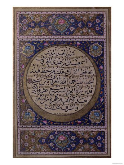 Page of Naskhi Script of the Quran Written by Ismail Al-Zuhdi with Floral Illuminations--Giclee Print