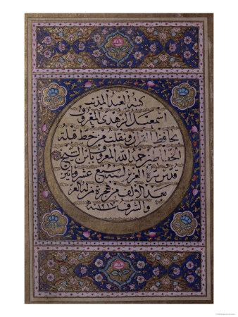 https://imgc.artprintimages.com/img/print/page-of-naskhi-script-of-the-quran-written-by-ismail-al-zuhdi-with-floral-illuminations_u-l-op2bb0.jpg?p=0