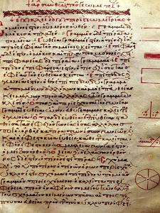 """Page of Text with Geometrical Figures, from """"Geometry"""" by Euclid"""