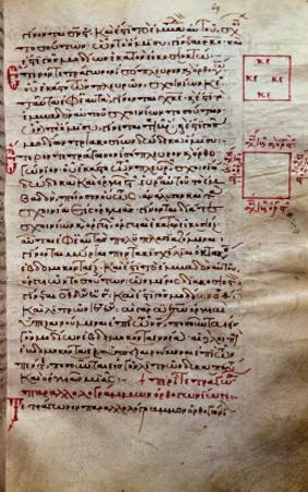 Page of Text with Geometrical Figures, from Geometry by Euclid