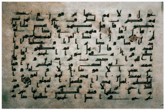 Page of the Koran from Egypt, 9th century. Artist: Unknown-Unknown-Giclee Print