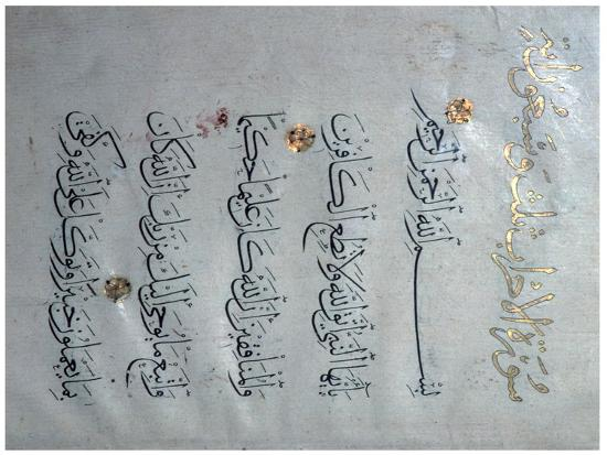 Page of the Koran in a Maghrebi script, 12th century. Artist: Unknown-Unknown-Giclee Print