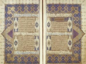 Pages From a Qur'an