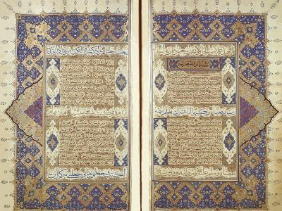 Pages From a Qur'an--Giclee Print