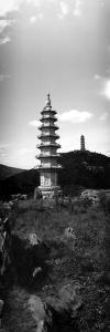 Pagodas Like This Dot the Countryside Within the Grounds of the Imperial Summer Palace