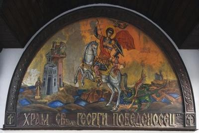 Painting Depicting St George, Lunette from Church of San Giorgio, Sozopol, Bulgaria--Giclee Print