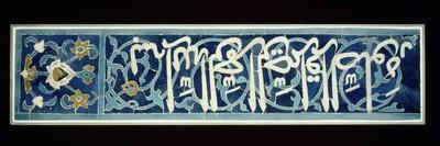 https://imgc.artprintimages.com/img/print/panneau-de-mosaique-de-ceramique-a-inscription-cursive_u-l-pb0n530.jpg?p=0