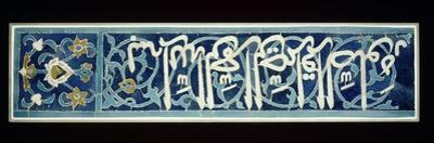 Panneau de mosaïque de céramique à inscription cursive