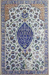 Panneau du mausolée de Selim II