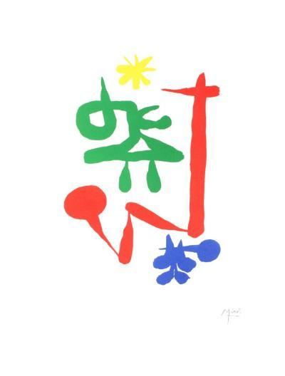 Parler Seul, 1947-Joan Mir?-Art Print