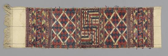 Partie d'un bhundi (?) (textile cérémoniel)--Giclee Print