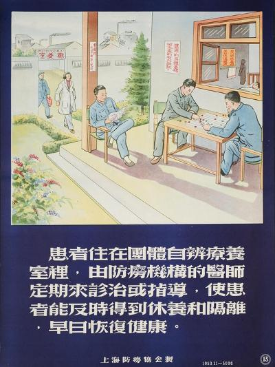 Patients Enjoy Playing Go in a Sanatorium--Art Print