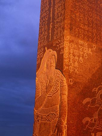Khentii Province, Sunrise on a Carved Obelisk Dedicated to Genghis Khan, Mongolia