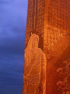 Khentii Province, Sunrise on a Carved Obelisk Dedicated to Genghis Khan, Mongolia by Paul Harris