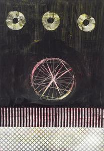 Lenticular G by Paul Ngo