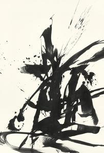 Marked 1 by Paul Ngo