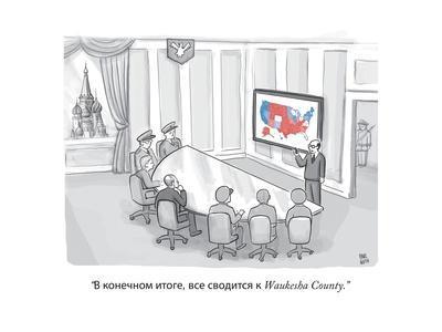 """""""...Waukesha County."""" - New Yorker Cartoon"""