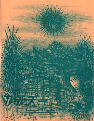 Paysage du Japon-Jean Carzou-Limited Edition