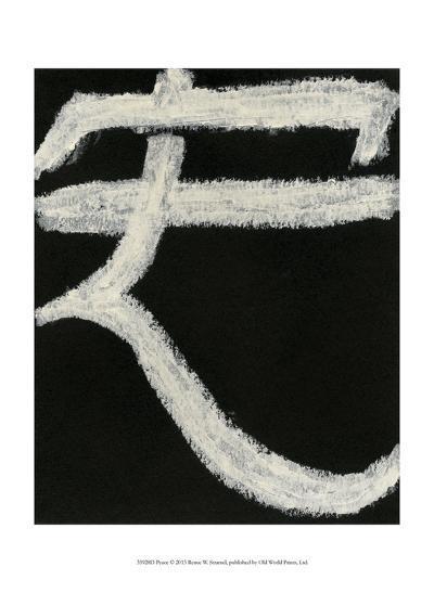 Peace-Renee W^ Stramel-Art Print