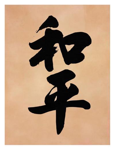 Peace--Art Print