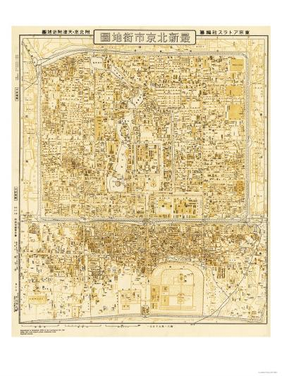 Peking, China - Panoramic Map-Lantern Press-Art Print