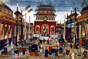 Peking: Commercial Center