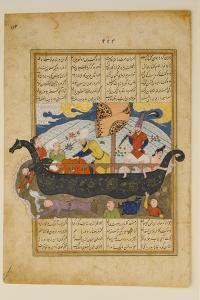 """""""Amr has the Infidels Thrown into the Sea"""", Folio from a Khavarannama (The Book of the East) by Persian School"""