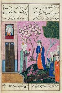 The King Bids Farewell', Poem from the Shiraz Region, C.1470-90 by Persian School