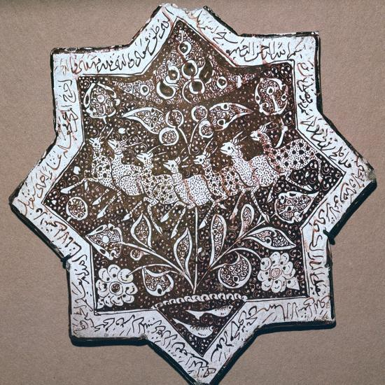 Persian tile with gazelles and an inscription from the Quran, 13th century. Artist: Unknown-Unknown-Giclee Print
