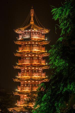 The Gold Pagoda on Mulong Lake