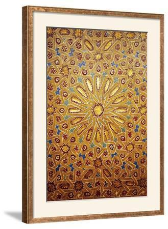 19th Century Moroccan Wall Feature