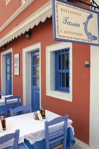 Restaurant, Fiskardo, Kefalonia, Greece by Peter Thompson