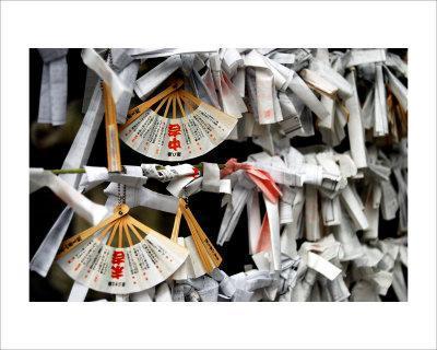 Japanese Shrine Wishes