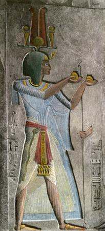 Pharaoh Menephtah, Son of Ramses II, Bas-Relief Excavated in the Late 1800s