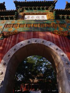 Glazed Archway of Imperial College Bejing, China by Phil Weymouth