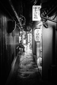 Black Japan Collection - Alone by Philippe Hugonnard